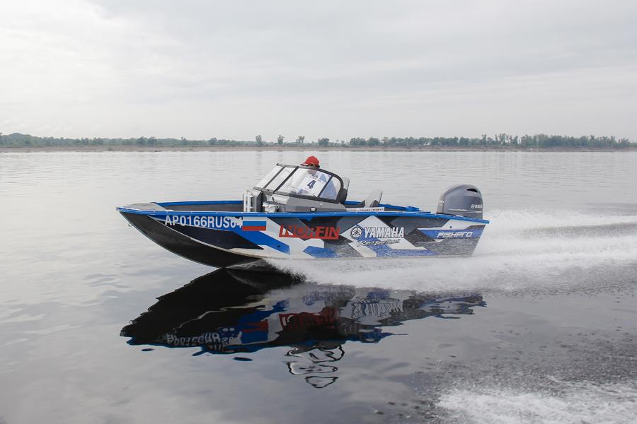 Volzhanka FISHPRO X5