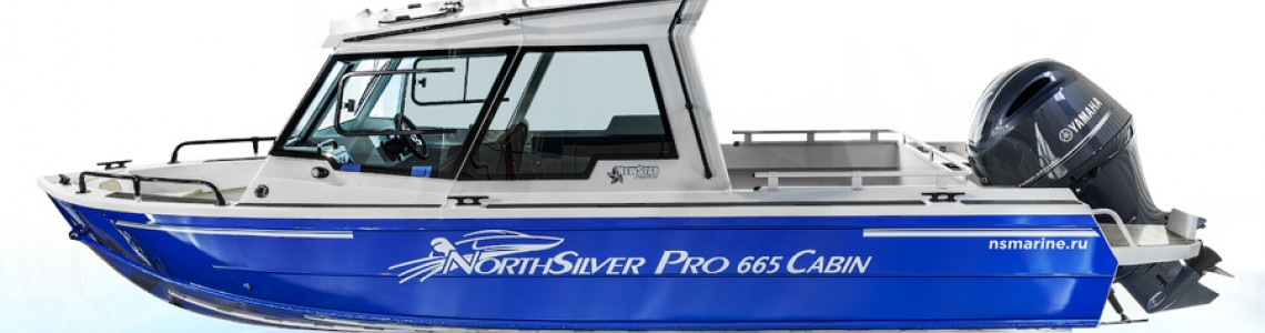 Обзор катера NorthSilver Pro 665 M Cabin