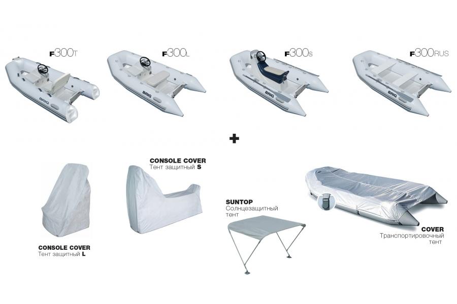 Лодка BRIG Falcon F300TL