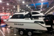 GRIZZLY 600 HT