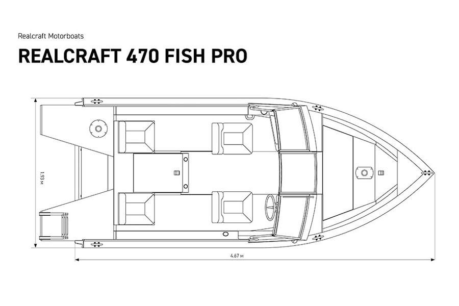 RealCraft 470 Fish PRO