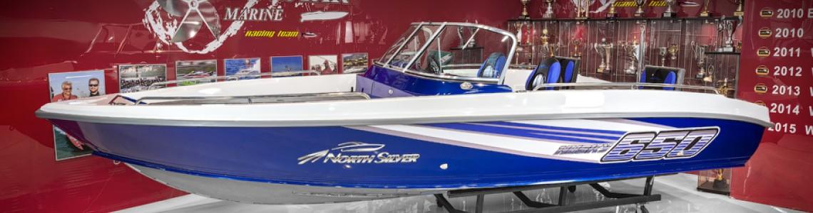 Обзор катера NorthSilver Husky 650 SF