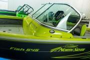 NorthSilver 545 Fish Sport