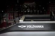 Volzhanka  Fish 53